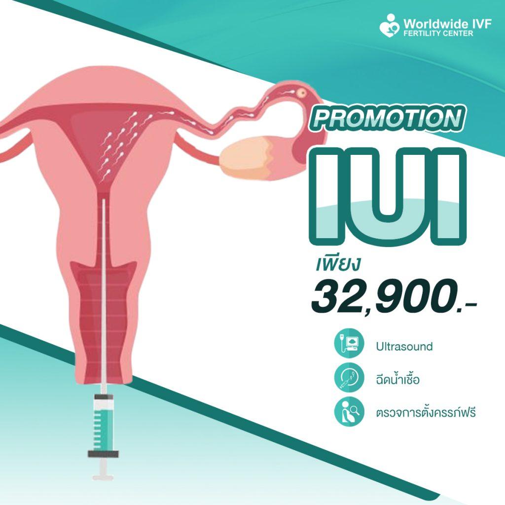IUI-promotion