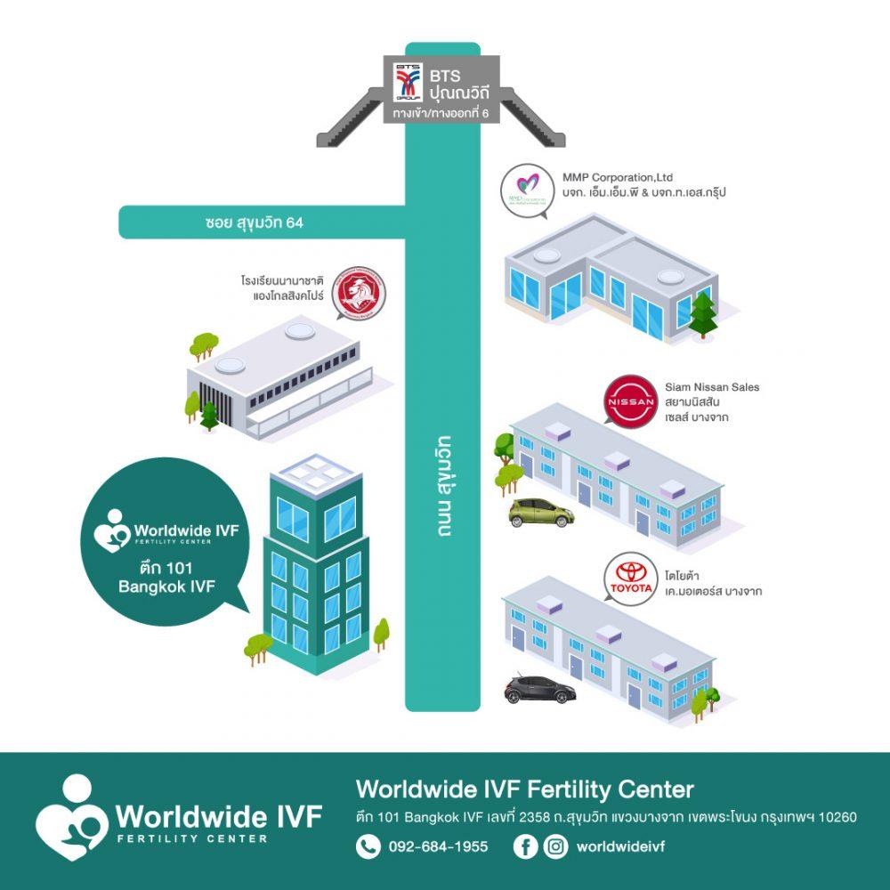Worldwide-ivf-map